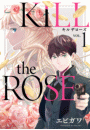 KILL the ROSE
