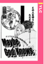 Maybe God Knows 【単話売】