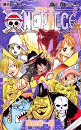 『ONE PIECE』10年連続年間TOP3